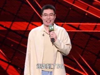 """《脱口秀大会4》总决赛,""""百变大咖""""周奇墨夺冠没悬念"""