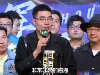 脱口秀大会:周奇墨夺得大王,呼兰说总决赛不能没有王建国