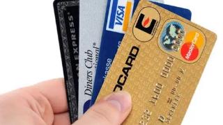 想知道信用卡是不是放水了?来看看这几种方法