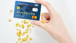 信用卡礼品兑换!这些能用积分换?
