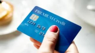 广发臻尚白金卡年费是多少呢?有什么权益比较好?
