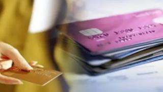 一张信用卡逾期会影响其他的吗?会有哪些后果呢?