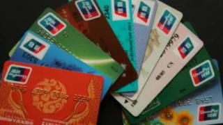 河北银行信用卡年费是多少?免年费政策是什么?