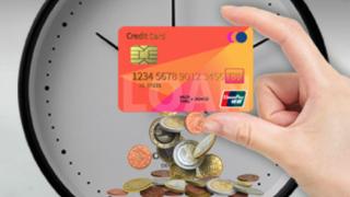 信用卡注销必须要去开户行吗?主要看银行规定,一起了解下吧