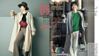 """四五十岁如何避免""""大妈感""""?解析日本女人的穿着打扮,简约大气"""