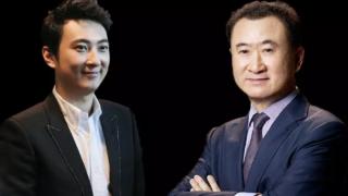 王健林王思聪共同成立公司