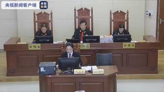 海南海口城市建设投资有限公司原董事长因受贿一审获刑14年