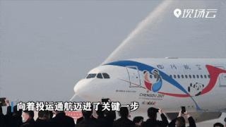"""天府国际机场第一阶段试飞结束,""""双国际机场""""城市来了!"""