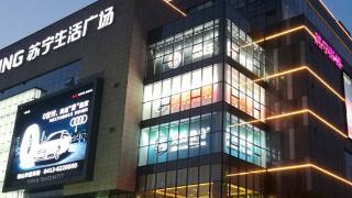 苏宁云网万店重要人事调整 旗下零售云业务或将升级子集团