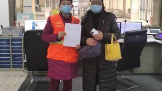 春节两天,武汉地铁为近20名乘客找回失物