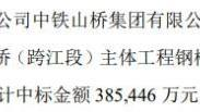 中铁工业全资子公司分别中标常泰长江大桥主体工程钢桁梁、钢塔制造项目CTA6、CT-A5标段项目