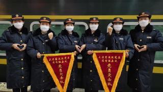 大连客运段滨城玫瑰服务团队:传承红旗列车精神