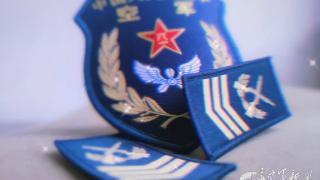 高光时刻!空军某场站举行高级士官晋衔仪式