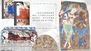 历经近30年实地考察与档案查证 《克孜尔石窟壁画复原研究》在沪出版