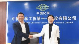 热烈祝贺匠人教育与中国化学工程第十一建设有限公司战略品牌合作签约圆满成功