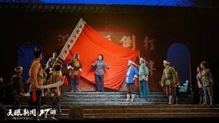 贵州省戏剧家协会:演绎多彩贵州之声