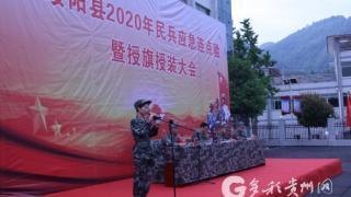 """贵州绥阳:""""95""""后女民兵再添新荣誉"""