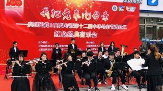 """弘扬母爱孝亲 上海应用技术大学连续12年庆祝""""中华母亲节"""""""