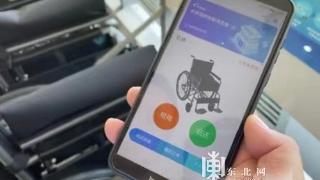 """哈尔滨也有""""共享轮椅""""了 免费租用"""