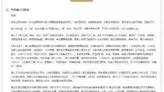 湖南一5岁女童医院输液时猝死,家属质疑抢救不力,院方称不存在过错