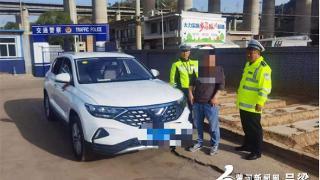 临县交警查获一起半月两次饮酒驾驶违法行为