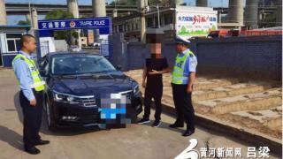 临县三交中队查获一起饮酒驾驶违法行为