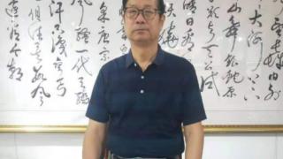 [许实]——当代中国著名书法家
