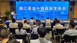 """湖南打造资本市场""""聚宝""""新地 释放金融""""活水""""助发展"""