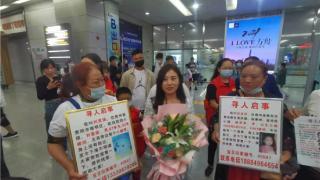 跟踪报道|被拐25年的杨妞花回到贵阳,贵州志愿者接她回家!