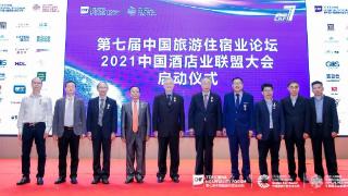 湖南浏阳银天大酒店荣获中国旅游住宿业金光奖
