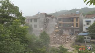 316国道武当山段连接线工程征地拆迁工作取得新突破