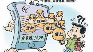 互联网金融,要便捷更要安全(网上中国)