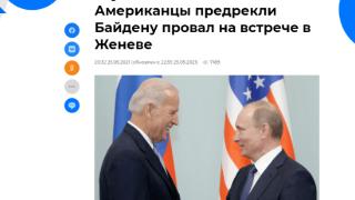 """""""普京会吃掉他的!""""普拜会刚敲定,美国人就开始为拜登忧心了"""