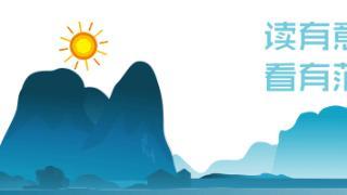 上海电信朱俊:全光网数字化运营,赋能行业能级提升
