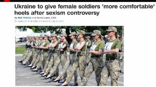 """让女兵穿高跟鞋练正步挨批之后,乌克兰国防部:将提供""""更舒适""""的高跟鞋"""