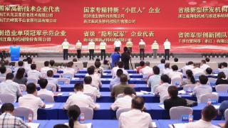 """千寻位置入选""""浙江省领军型创新团队"""",以科技创新驱动发展"""