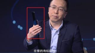 荣耀Magic3真机再曝光:确认ToF支付级人脸识别,将推陶瓷版本