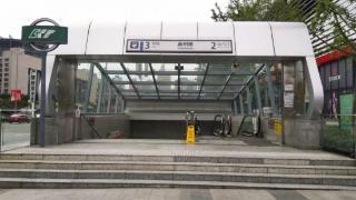3号线嘉州路站2号出入口暂时关闭,施工时间约两周