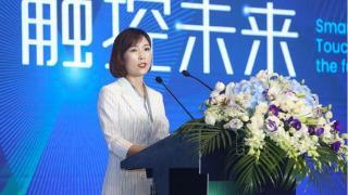 TYT泰永长征举办2021年智慧物联电气创新峰会