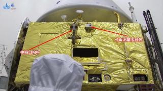 天问一号探测器的新彩蛋:环绕器自带伸缩自拍杆,展开长度约1米