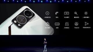 中兴Axon30屏下摄像版,前置影像实力,那是相当强悍的