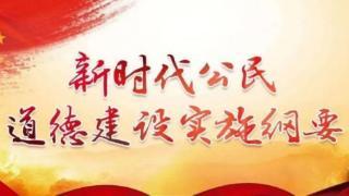 """凤阳县小溪河镇开展""""七夕爱相随,模范话家风""""活动"""