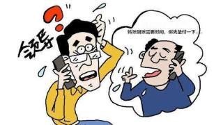 """漳州机智员工识破""""董事长""""套路,向警方举报"""